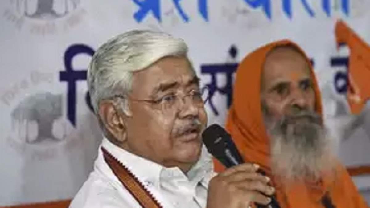 राम मंदिर पर फैसला आने के बाद VHP और संघ का ऐलान, 6 दिसंबर को नहीं मनाया जाएगा शौर्य दिवस