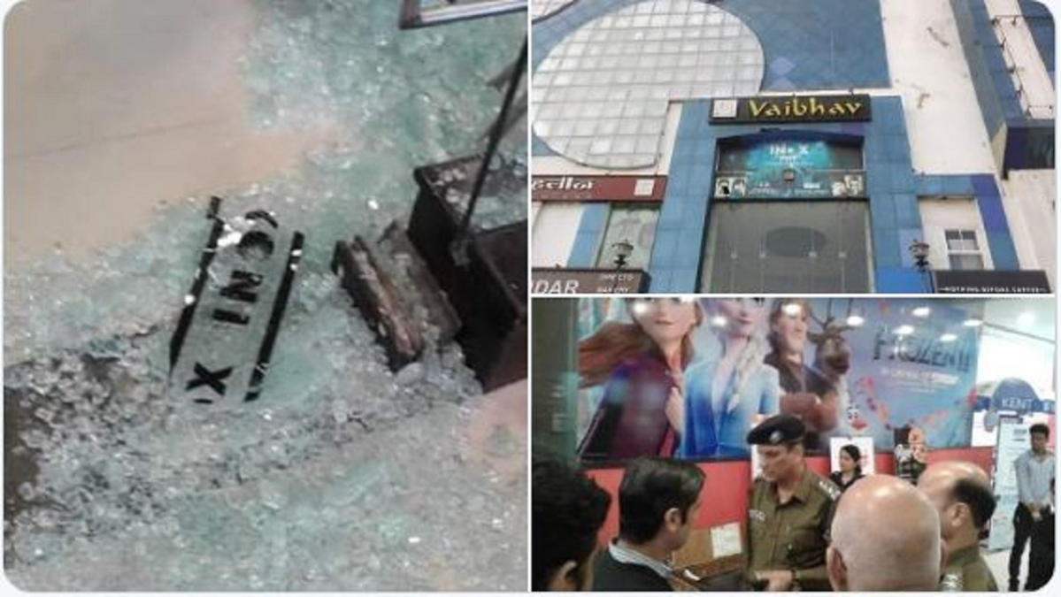 राजस्थान: फिल्म 'पानीपत' को लेकर नहीं थम रहा  बवाल, जयपुर के थियेटर में जाट समुदाय के लोगों ने की तोड़फोड़