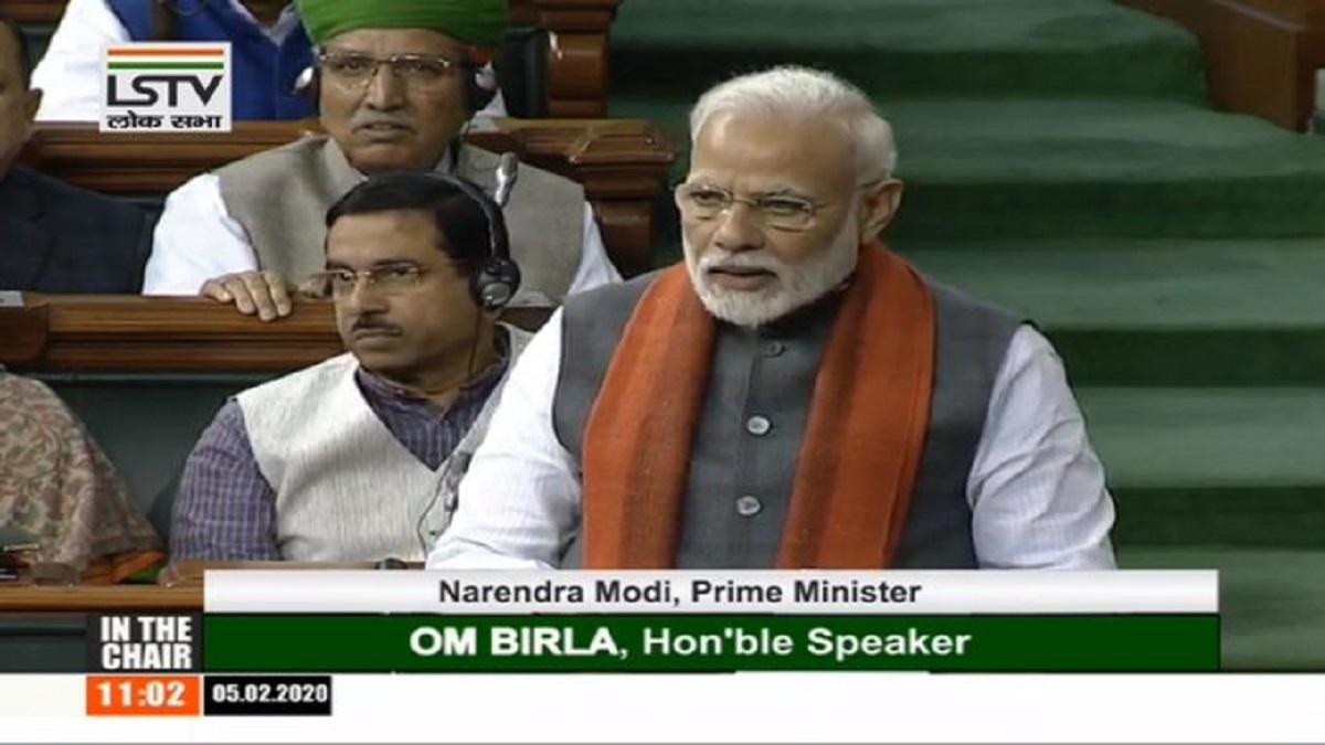 संसद में पीएम ने राम मंदिर के निर्माण के लिए ट्रस्ट की घोषणा की,  लगे जय श्रीराम के नारे, जानें क्या होगा नाम