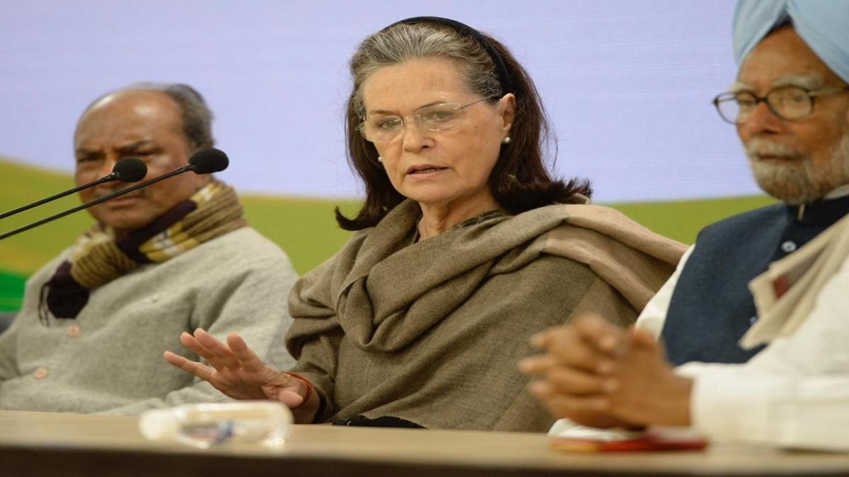 दिल्ली हिंसा के खिलाफ कल राष्ट्रपति से मिलेंगी सोनिया गांधी, वरिष्ठ नेताओं के साथ सौंपेंगी ज्ञापन