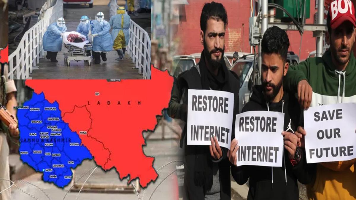 जम्मू-कश्मीर में कोरोना को फैलने से कैसे रोकेगी सरकार ? ना नेट बहाल हुआ है.. ना डॉक्टरों से हो पा रहा संपर्क