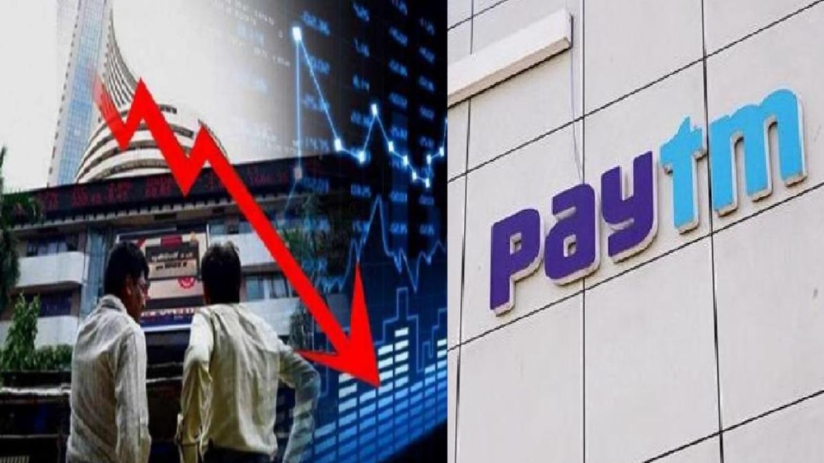 अर्थ जगत की 5 बड़ी खबरें: 3 साल में पहली बार इतना गिरा शेयर बाजार और कोरोना से PAYTM की हुई चांदी