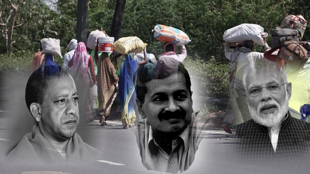 कोरोना पलायन : लॉकडाउन में 'पैनिक' का मज़ा और मन में माफी मांगते 'सरकार'