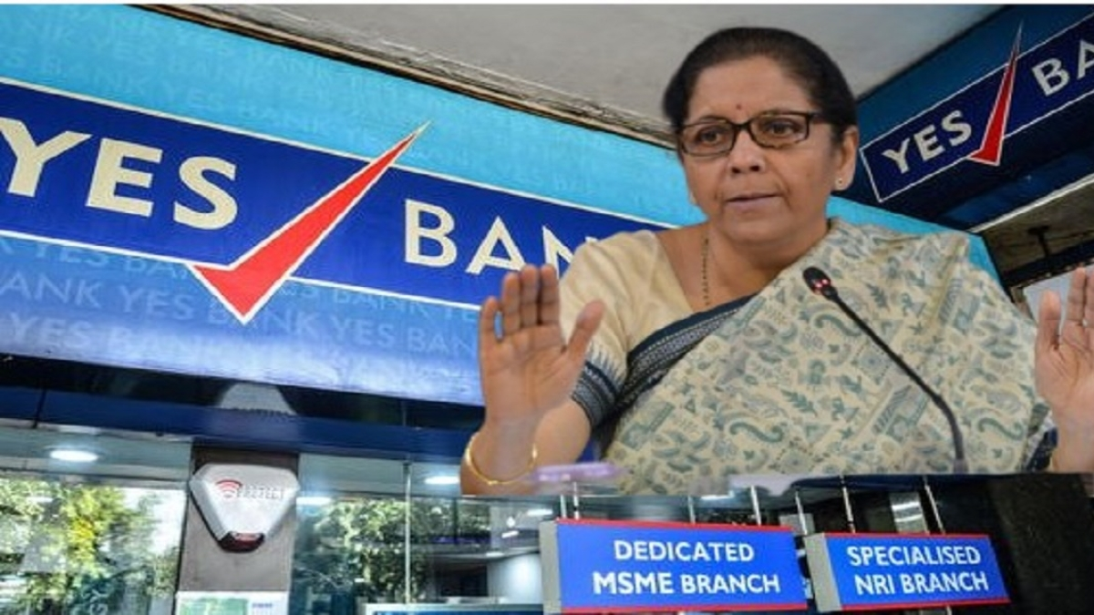 यस बैंक को बचाने के लिए सरकार ने पेश किया प्लान, SBI, ICICI समेत कई बैंक करेंगे निवेश
