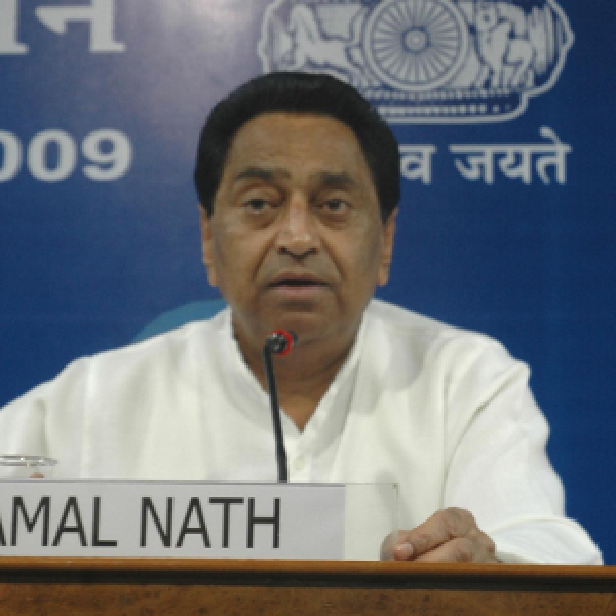 File photo of Kamal Nath