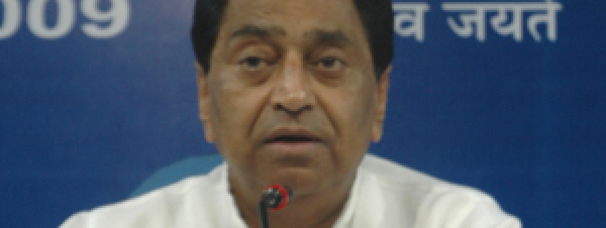 File photo of Kamal Nath