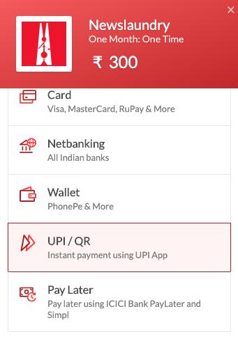 UPI Payment step 1