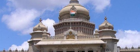 Karnataka assembly session begins