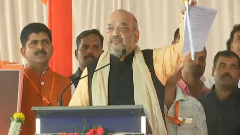 Congress govt in Karnataka is 'Hindu Virodi': Amit Shah