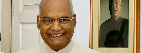 President Kovind: Kerala, the power house of digital India