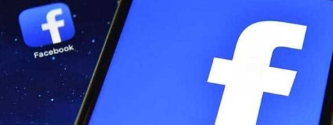 Govt asks Facebook to furnish details over user data use