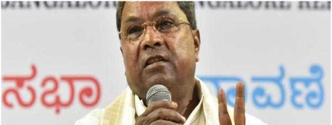 Modi's wrestler chest has no heart that responds to the cry of the poor: Siddaramaiah