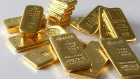 Gold worth about Rs 15.81 lakh seized at  Mangaluru Airport