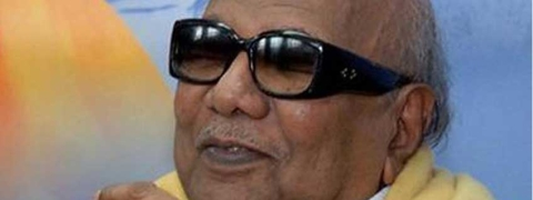 Pondy Assembly greets Karunanidhi on his 95th birthday
