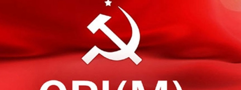 CPI (M) Congress begins amid speculation of vital political outcome