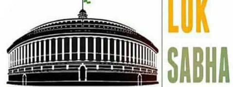 Lok Sabha adjourned over Cauvery Water and SC-ST issues