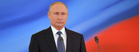 Vladimir Putin is President of Russia fourth time