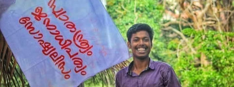 Abhimanyu murder: CPIM is blamed for protecting killers