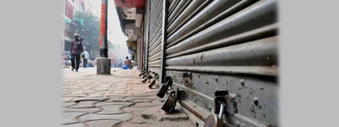 Bharat Bandh on Sep 10 to protest hike in Petroleum prices