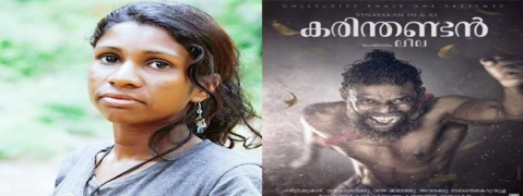 The first tribal director to make 'Karinthandan' ever memorable