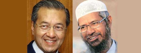 Malaysian PM rejects Zakir Naik's extradition request