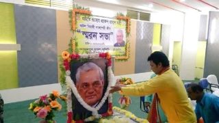 Asthi Kalash of Vajpayee reaches Agartala