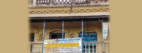 Deoria Horror: Allahabad HC seeks reports on shelter home by Aug 13