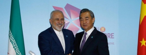 China says business ties with Iran has no harm