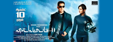 HC issues notice to Kamal on 'Vishwaroopam-2'