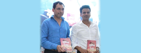 Manoj Bajpayee launches 'Ghalib Danger'