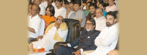 Amitabh received 1st national award from Karunanidhi