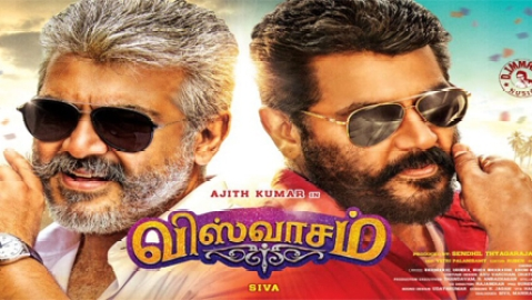 First-look poster of Ajith movie 'Viswasam'