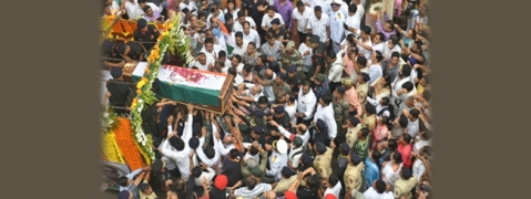 Major Kaustubh Rane cremated in Thane