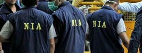Special NIA Court convicts 4 accused in NDFB killings case in 2014