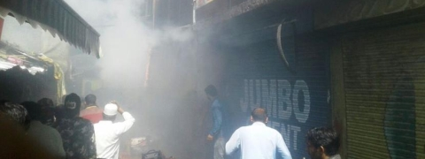 Fire breaks in Uri market, nine injured