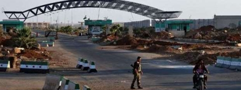 Nasib crossing with Jordan to reopen on Oct 10 : Syria