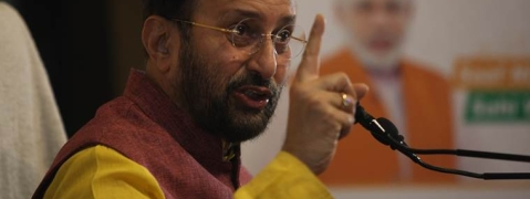 Education must be connected with social cause to achieve developed society: P Javadekar