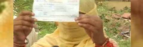 Rewari gang-rape victim's mother rejects government compensation