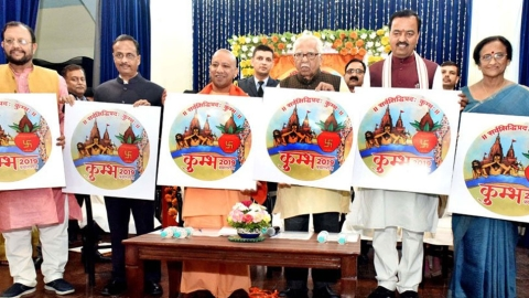 UP govt launches Kumbh-2019 website, social media app