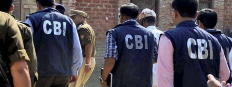 CBI arrests Superintendent of CGST
