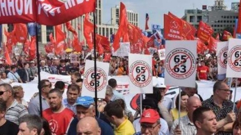 Anti-Kremlin protesters rally across Russia against pension age hike