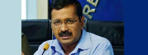 "Kejriwal launches ""doorstep delivery"" of 40 services"
