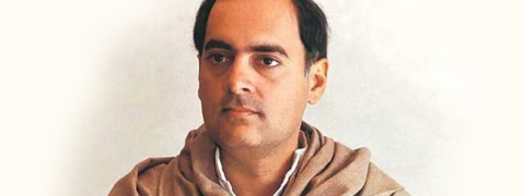 Rajiv case convicts' release Governor refers to Centre