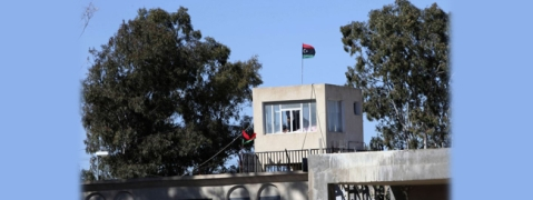 Some 400 prisoners escape prison in Tripoli chaos
