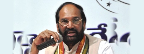 TRS meeting was an utter flop: Uttam