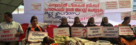 Nuns doubtful of police action in bishop case, women join protest
