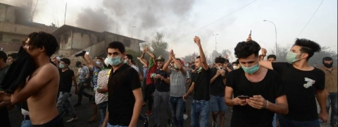 Iraqi officials lift curfew in Basra