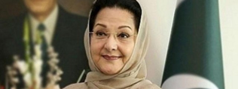 Funeral prayers for Kulsoom Nawaz to be offered on Friday