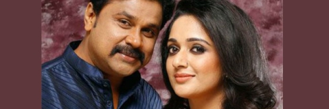 Dileep and Kavya expecting their first child