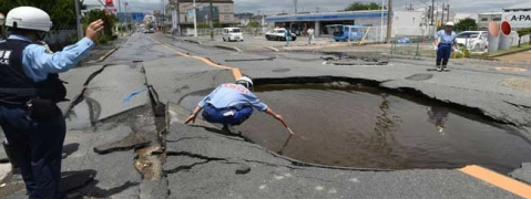 Japan quake toll touches 16